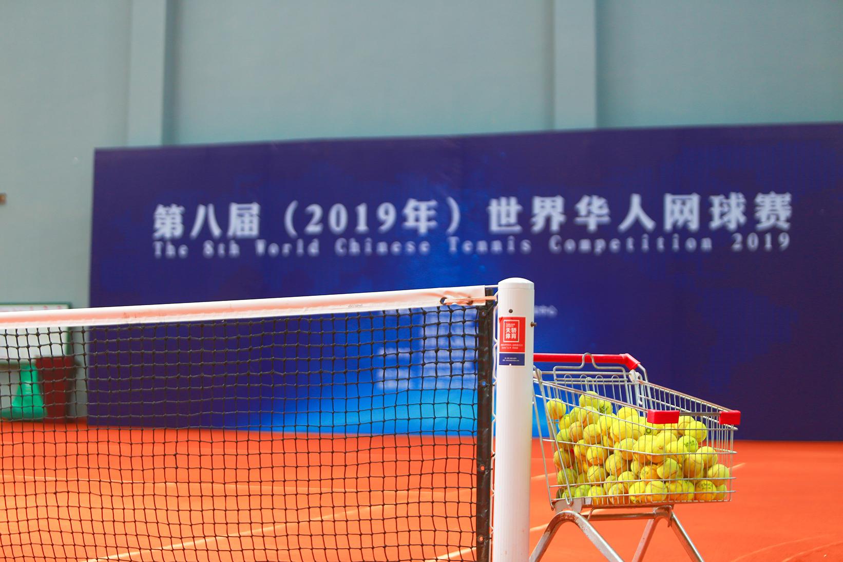 2019年第八届世界华人long8 vip手机版赛|long8cc荣光,华人同享