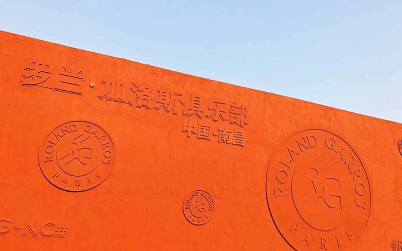 long8cclong8 vip手机版场-在中国