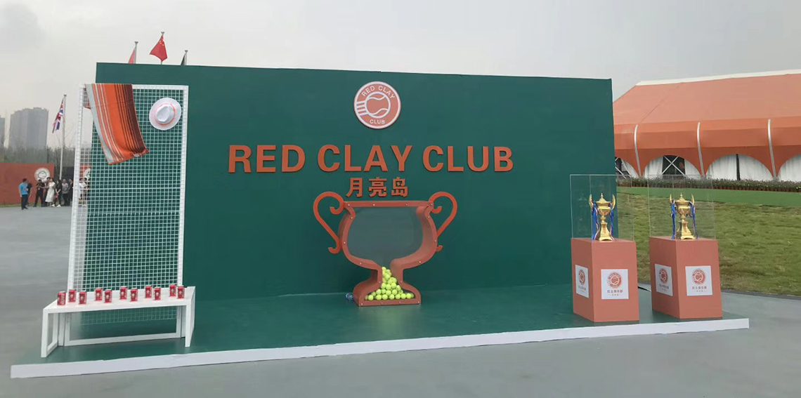 "long8cc色彩、优美滑步 | 2019""新湖南杯""long8cc赛事如期到来"