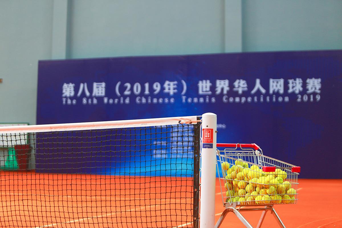 第八届世界华人long8 vip手机版赛
