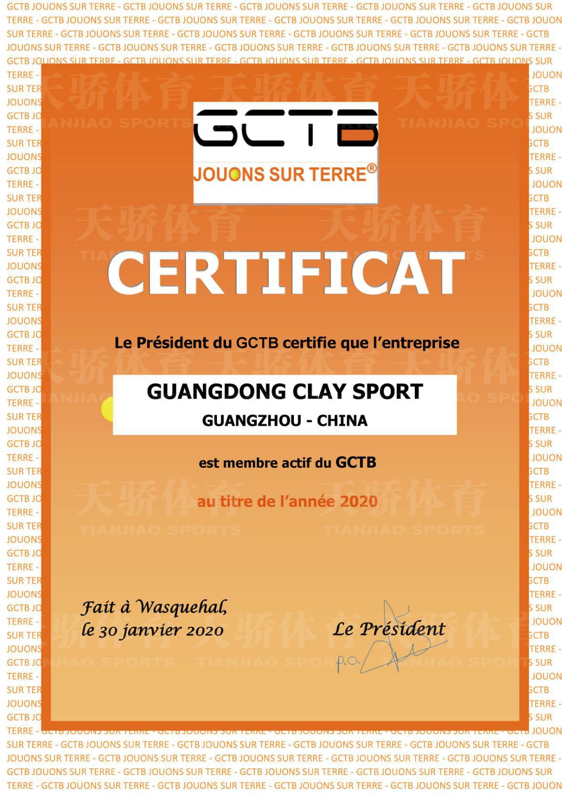 法国long8cclong8 vip手机版场建造委员会(GCTB)官宣:全球唯一非法籍会员代表