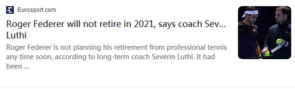 费德勒2021年不会退役!他仍然热爱long8 vip手机版