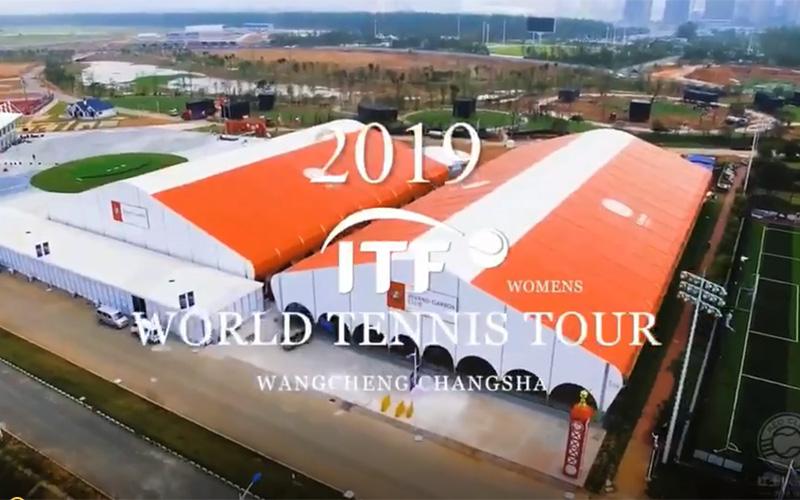 长沙月亮岛-2019ITF世界女子long8 vip手机版巡回赛